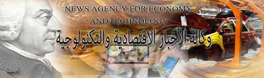 @ تكنولوجى | technology @