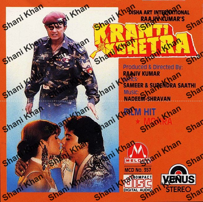 mithun chakraborty songs free download