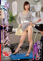 [VAGU-078]【予約】麗しのマネキン夫人 ~人形に恋した男の妄想セックス~ 芦名ユリア