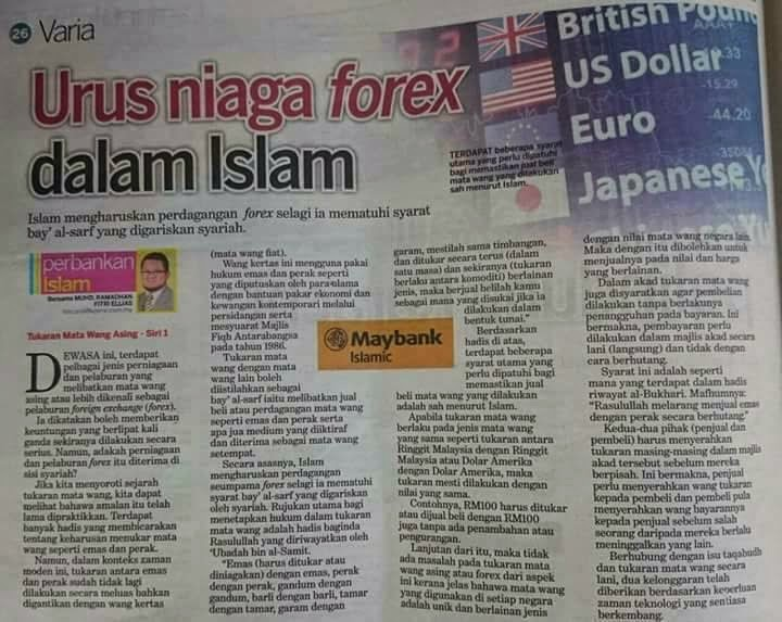 Fatwa MUI Forex Halal atau Haram Menurut Syariat Islam