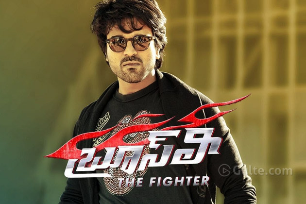 Bruce Lee Audio Launch Postponed? - Tollywood News