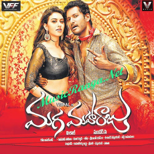 Maga Maharaju Telugu Mp3 Songs Download