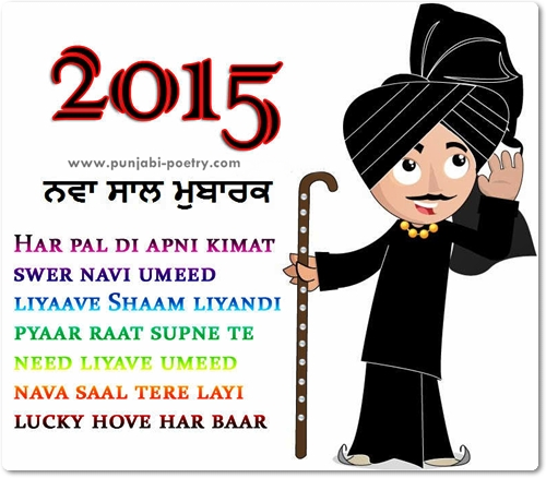 Happy New Year 2015 Punjabi Status For WhatsApp and Facebook