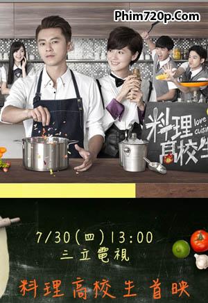 Love Cuisine 2015 poster