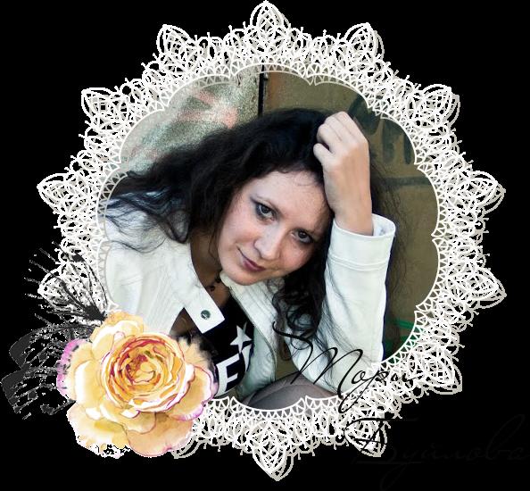 Тори Буйлова