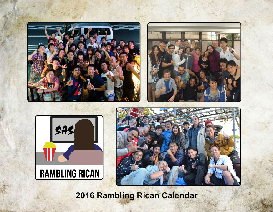 2016 Rambling Rican Calendar for Sale!