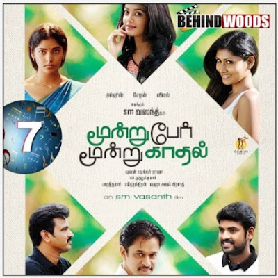 Moondru Per Moondru Kadhal 2012 Tamil Mp3 Listen And Free Download