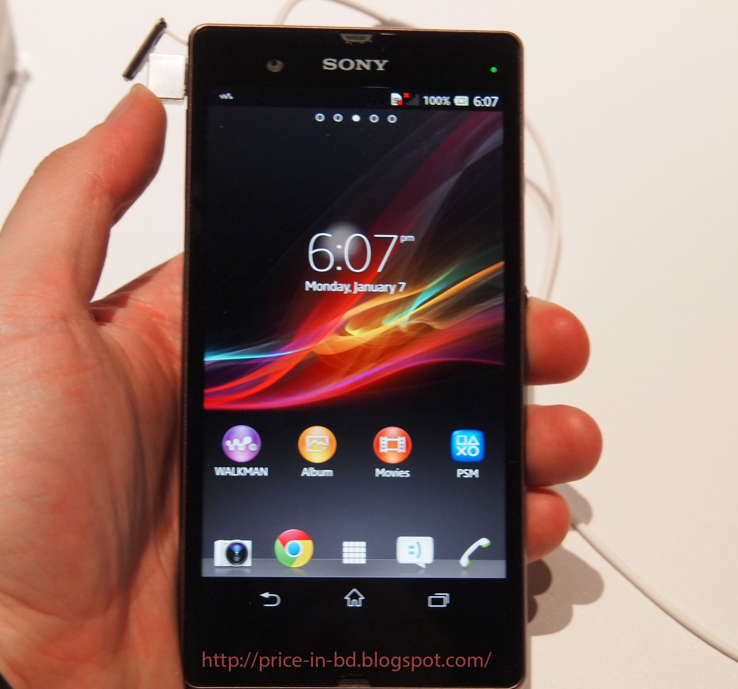 the sony xperia z price in bd first
