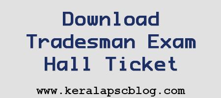 Tradesman Computer Hardware Maintenance Exam Hall Ticket