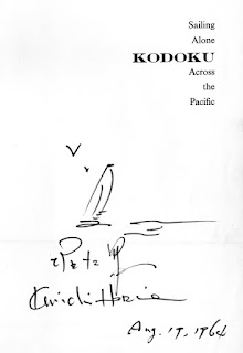 Signed half-title page from the Library's rare copy of Kodoku