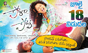 Pora Pove Movie wallpapers-thumbnail-7