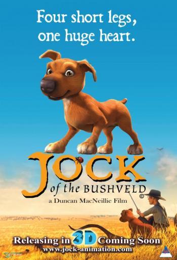 ���� �������� ����� Jock 2011-