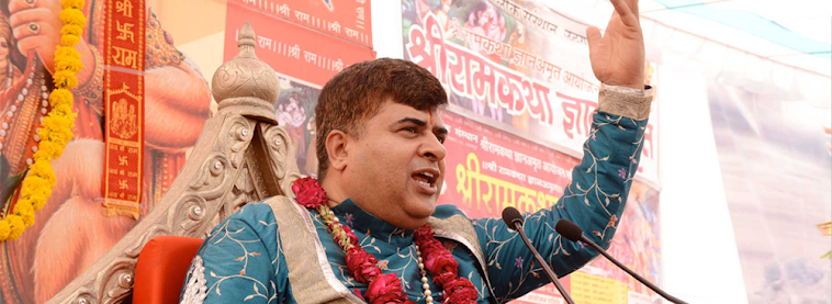 Dr. Pradeep Kumwat