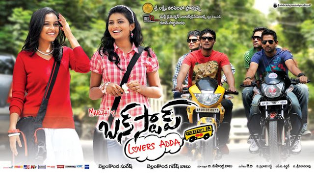 Bus Stop 2012 Telugu Full Movie Online
