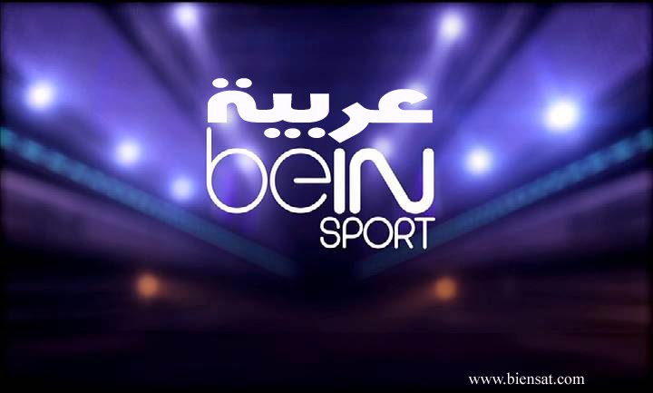 ������ ���� �� �� ����� 2 �� ����� ��� ����  Channel bein Sport HD 2 live img_1338969358_268 c