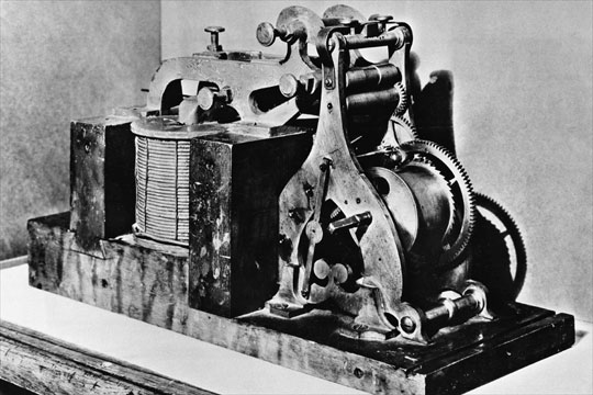 Primer Telégrafo