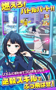 Screenshots of the Battle Girl High School for Android tablet, phone.