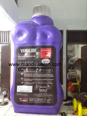 Balon Bentuk Botol Yamalube