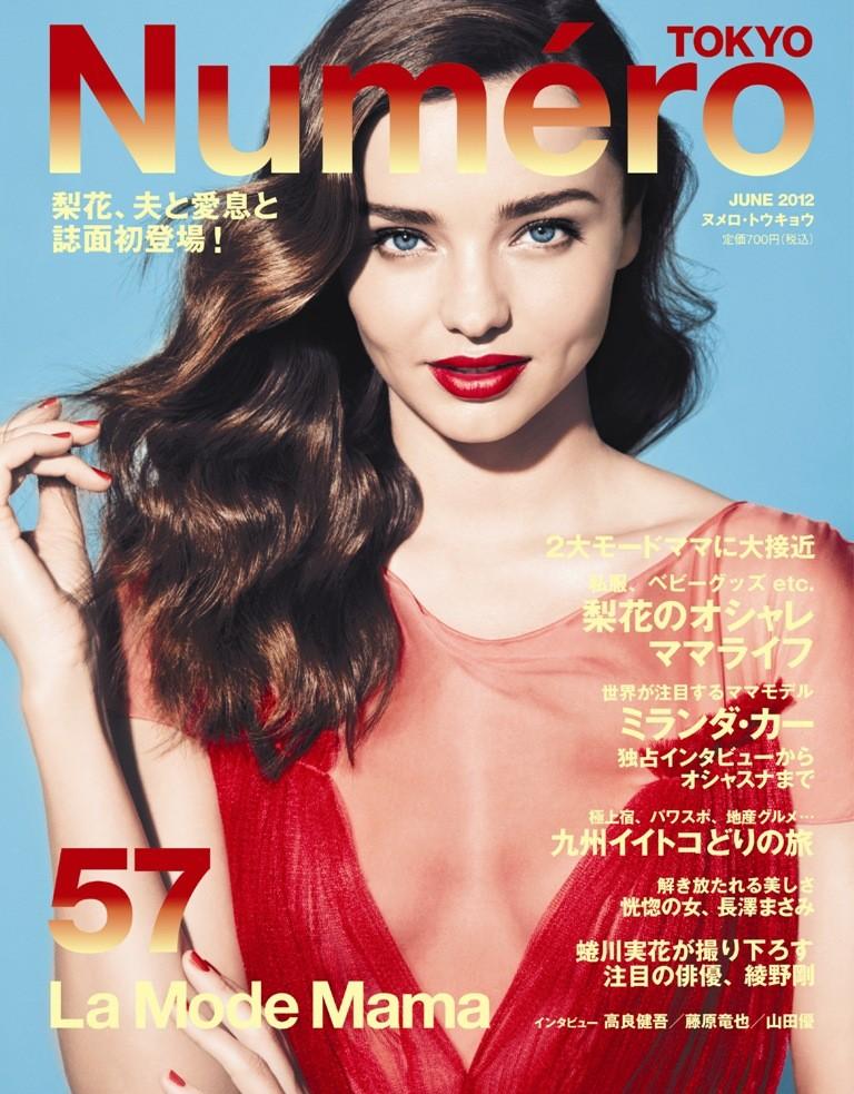Numéro Tokyo #57 June 2012 : Miranda Kerr by Nino Muñoz