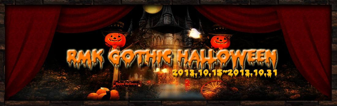RMK Halloween