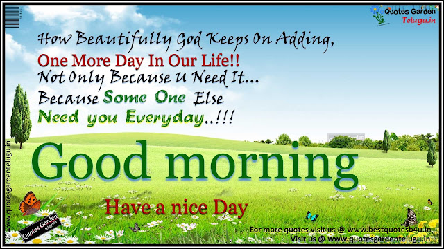 Good morning Greetings with inspiring lines