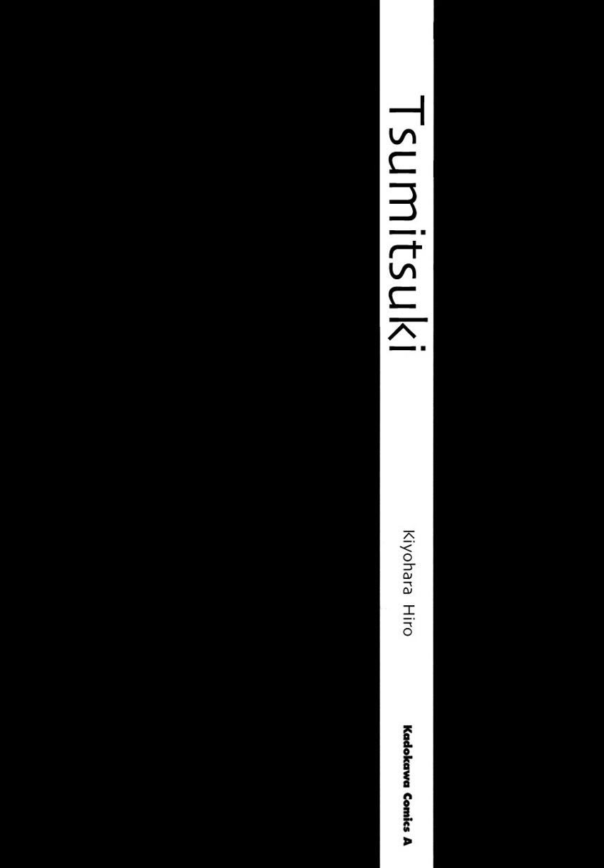 อ่านการ์ตูน Tsumitsuki 1 ภาพที่ 5