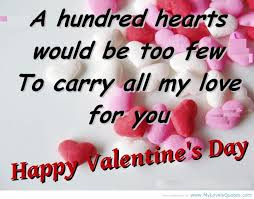 Happy Valentine Day Images with Love Quotes