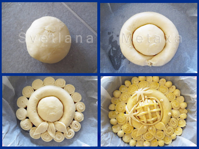 Как красиво украсить пироги из дрожжевого теста фото пошагово с сахаром