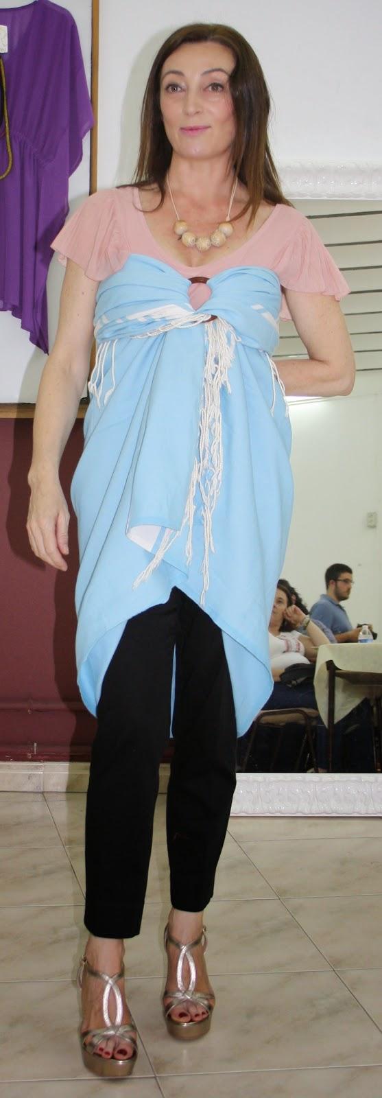 pareo como vestido