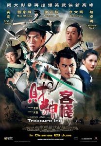 Treasure Inn (2011)