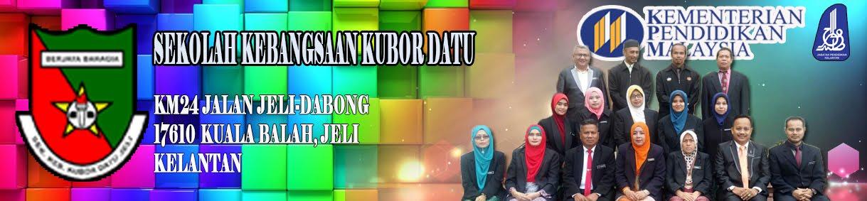 Sekolah Kebangsaan Kubor Datu