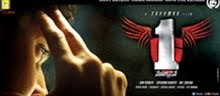 1 Nenokkadine Mp3 Songs Download