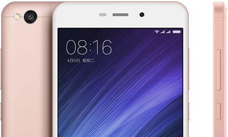 Daftar Hp Android Termurah Dan Terbaik 2018 Bali Developer