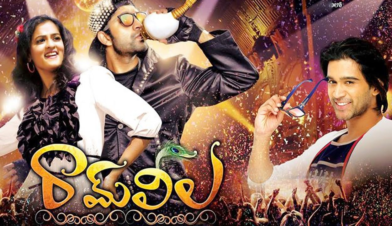 RamLeela Latest Telugu movie