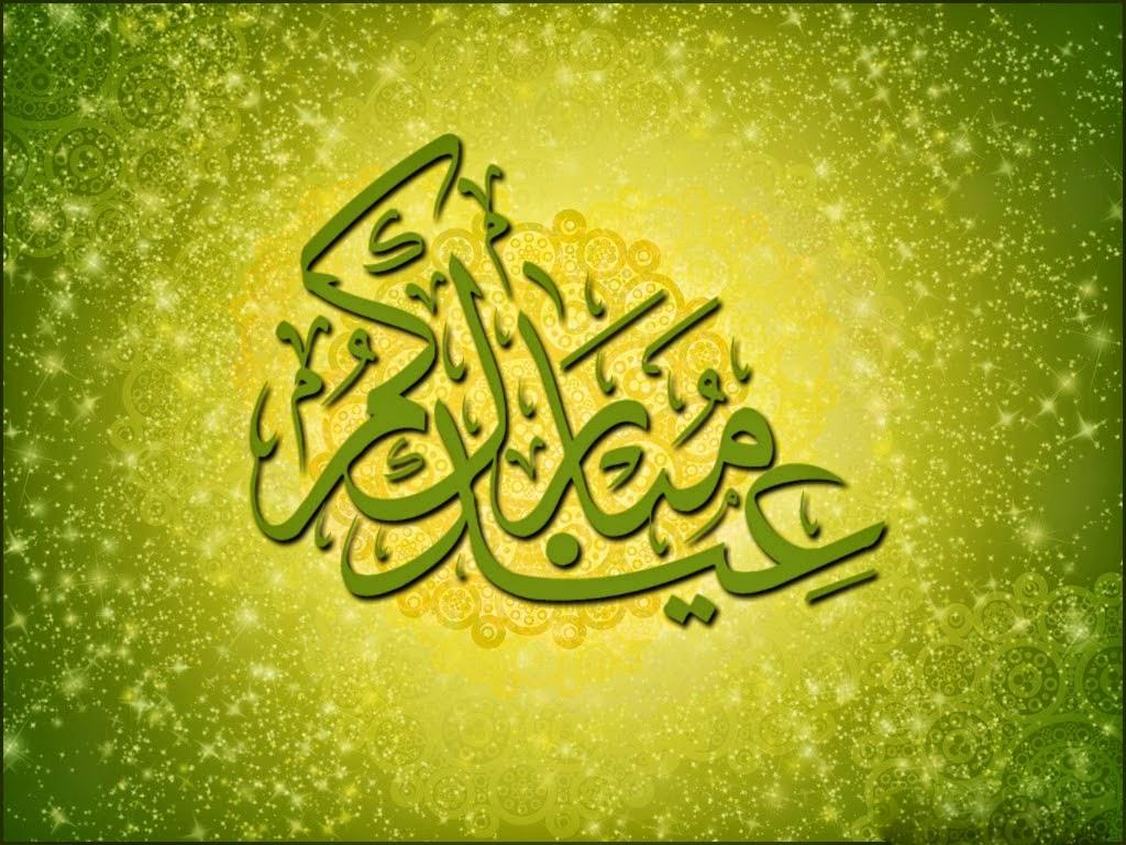Chez Chiara Eid Al Adha Mubarak 14352014