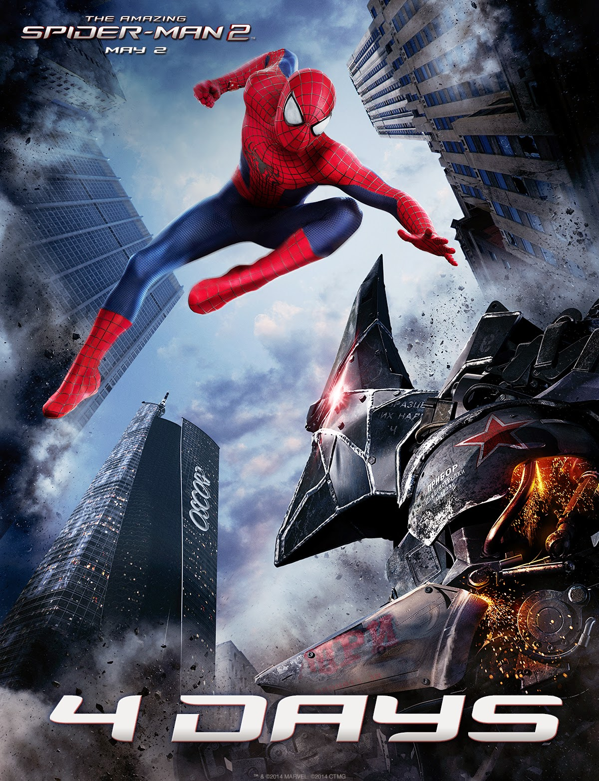 Spiderman movie rhino - photo#10