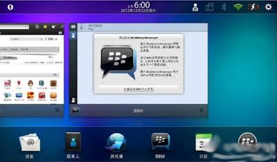 Un rumor que podría llegar a ser realidad se ha dado a conocer, el cual dice que la aplicación de BlackBerry Messenger estará el próximo mes de manera nativa en la BlackBerry PlayBook y esta tendrá soporte de BBM Voice y Video Chat (BBM Video). Posiblemente para el próximo mes ya se lanze la actualización de OS 10 para la PlayBook y con ello la llegada del BBM nativo, lo cual es una de las noticias más esperadas para los usuarios de la tableta. Sin duda si esto llega a convertirse en realidad seria un punto muy acertado para RIM