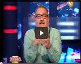 برنامج 25/30  -- مع إبراهيم عيسى --  الثلاثاء 21-10-2014