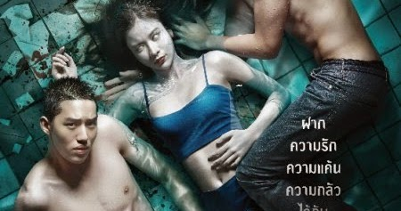 Plugged In Review >> Wise Kwai's Thai Film Journal: News and Views on Thai ...