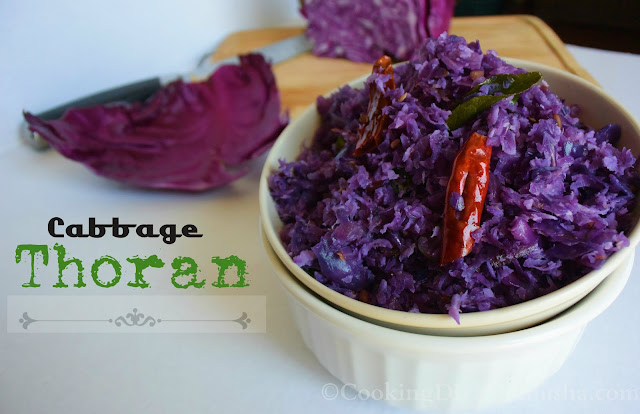purple-cabbage-thoran-recipe