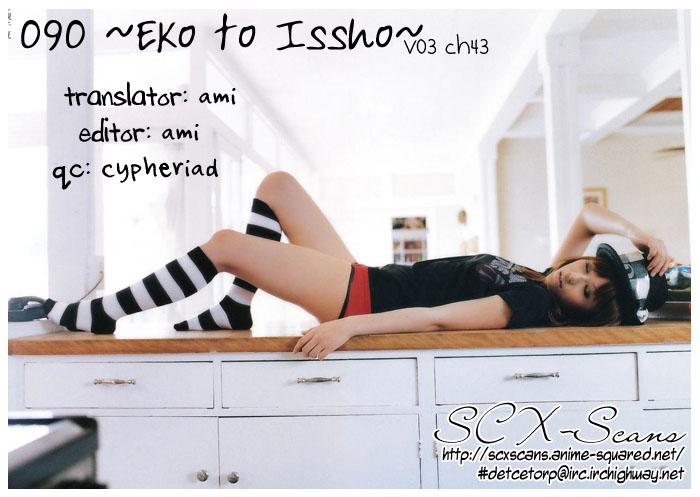 090 - Eko to Issho Ch.43 page 1 at www.Mangago.me