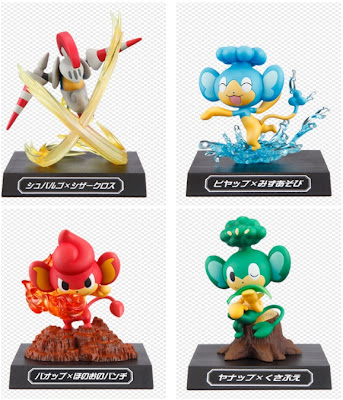 Pokemon Figure Waza Attacks Museum Figure Banpresto Vol 003
