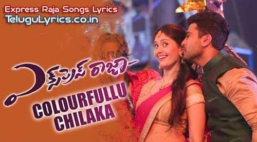 Colorful-Chilaka-song-lyrics-in-telugu-from-express-raja-movie-image