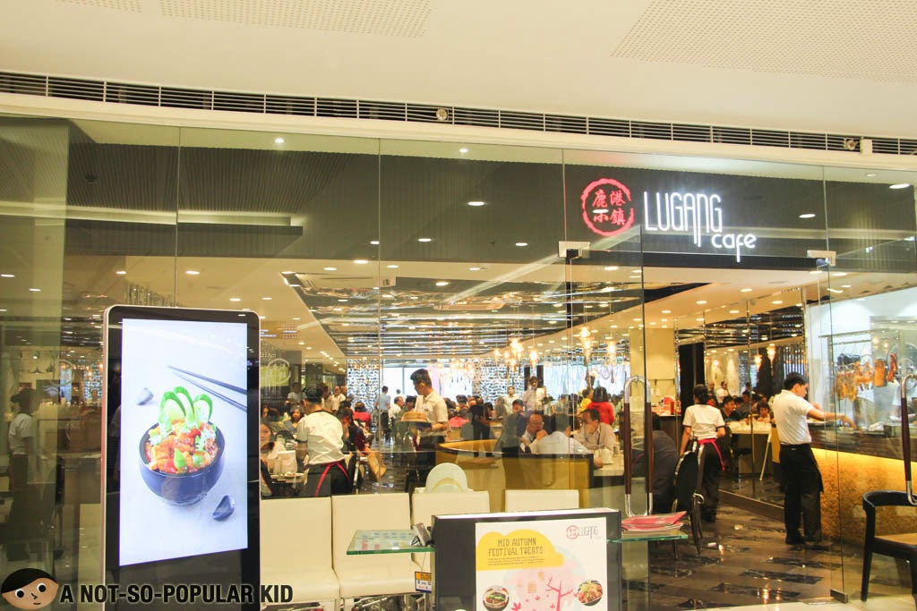 Lugang Cafe in SM Megamall
