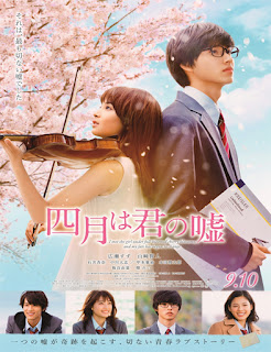 Ver Shigatsu wa Kimi no Uso (Your Lie in April)  (2016) película Latino