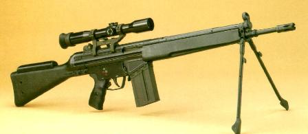 Standard Rifle Of Pakistan Army | The G3 Assault Rifle Sniper Varient