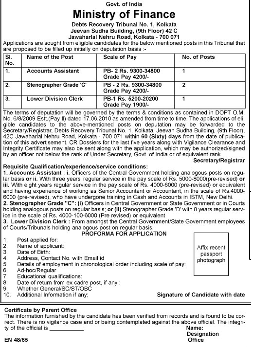 Government of India Ministry of Finance Jobs 2015 LDC, Accounts, Steno