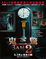 Ti Sam Khuen Sam 3D (2014)