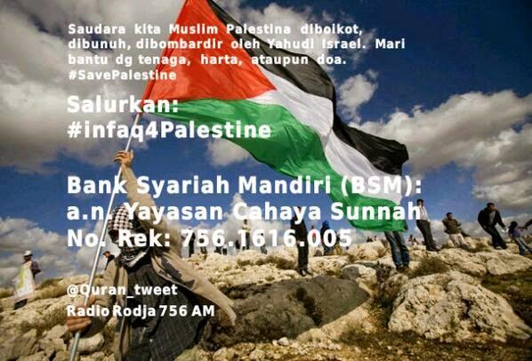 #infaq4Gaza #SavePalestine