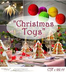 СП Christmas Toys